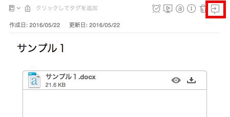Evernote09