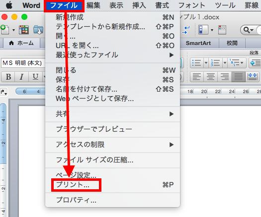 Evernote12