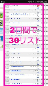 picsart_09-20-06-51-35
