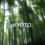 なぜ、Sansan、LINEなど注目企業で「京都オフィス」が流行っているのか?