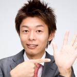 島田秀平に学ぶ 成功者に共通する特徴
