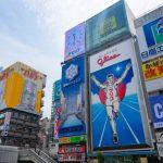 5年連続過去最高!大阪が観光客に大人気な理由